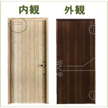 玄関 ドア 寸法